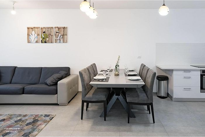 Living Room with Kitchen Table